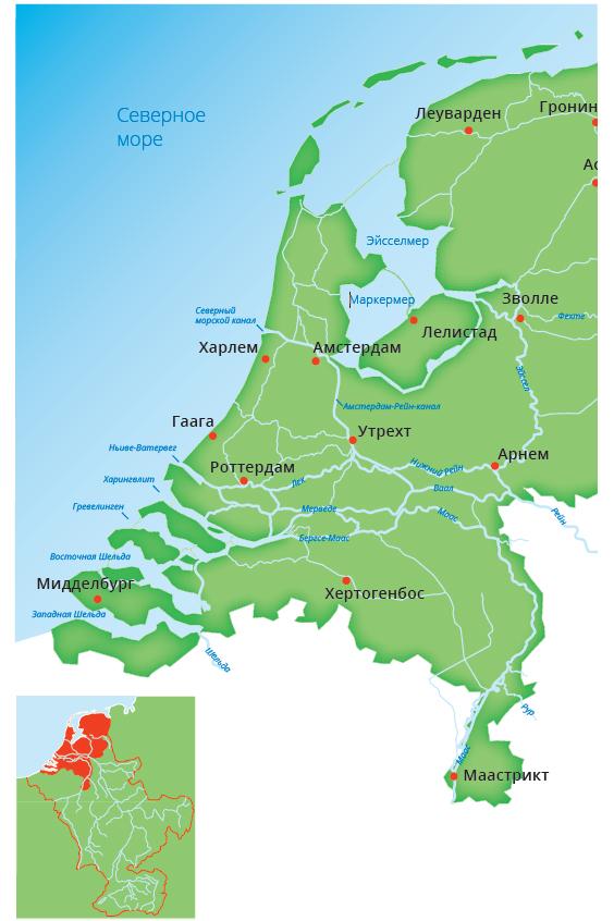 Карта Нидерландов