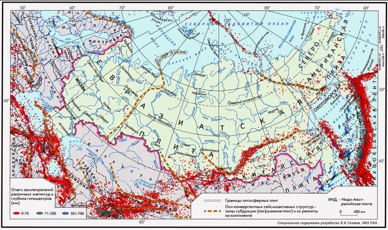 Сейсмичность территории России и сопредельных регионов