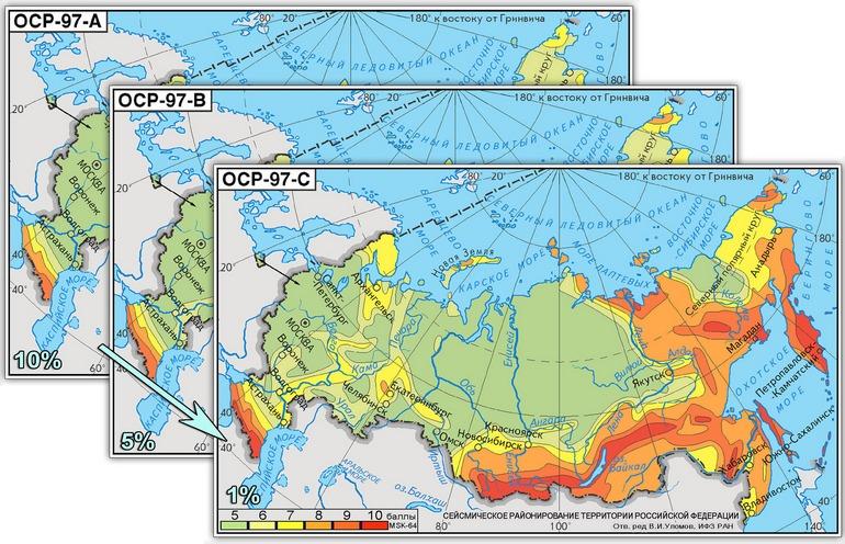 Комплект карт общего сейсмического районирования территории Российской Федерации