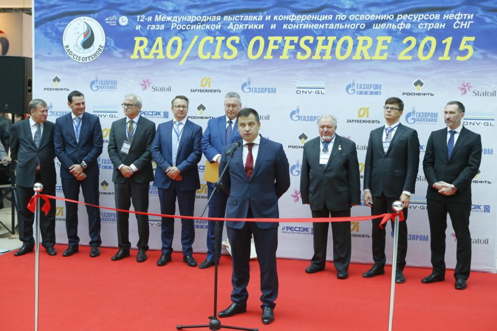 RAO/CIS Offshore 2015