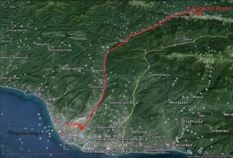 План трассы совмещенной дороги Адлер—Альпика- Сервис