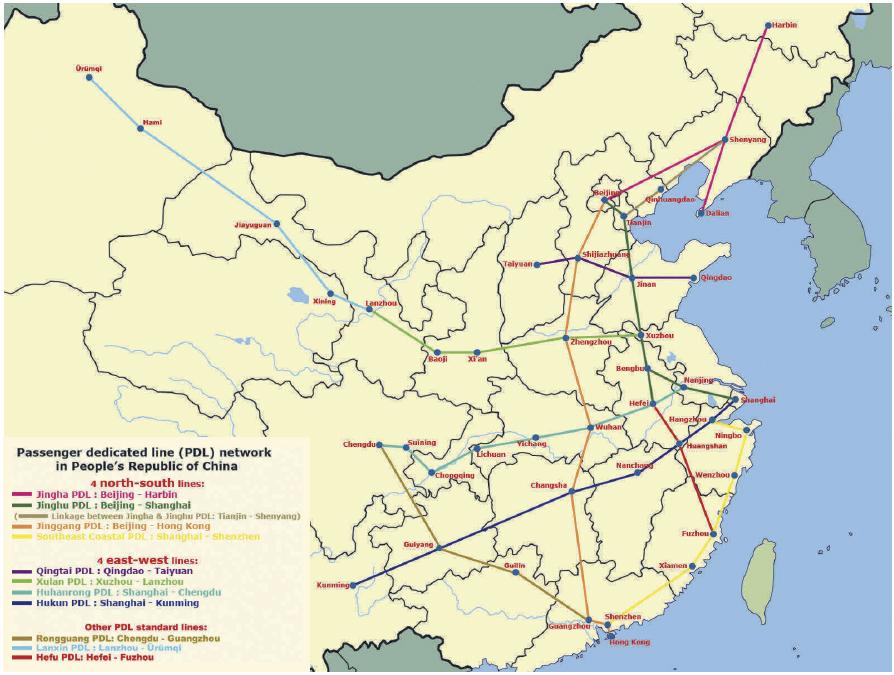 План развития ВСМ Китая