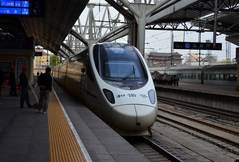 Специализированный ВСМ- вокзал Пекин- Южный
