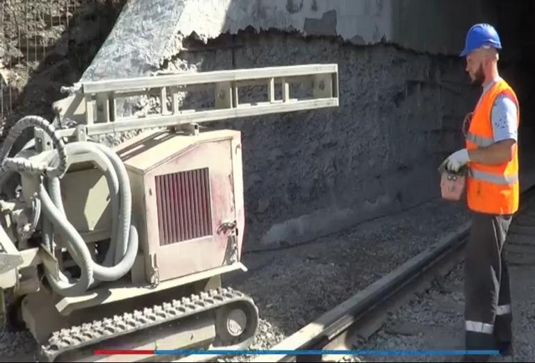 Ингольский тоннель