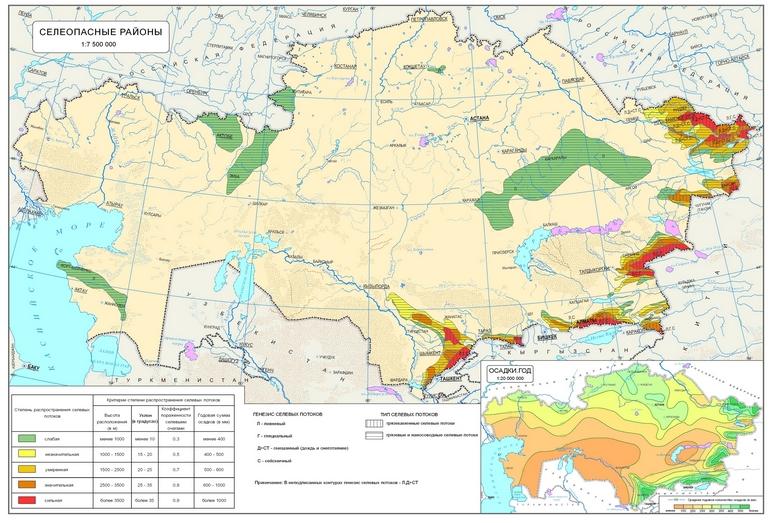 Карта селеопасных районов Казахстана