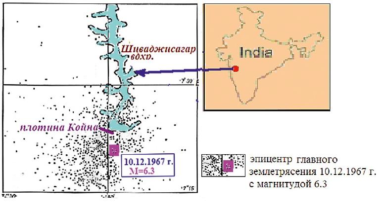 Эпицентры землетрясений вокруг водохранилища Шиваджисагар (Зап. Индия) за период с 10 декабря 1967 г. по 31 декабря 1971 г. (по материалам [2]).