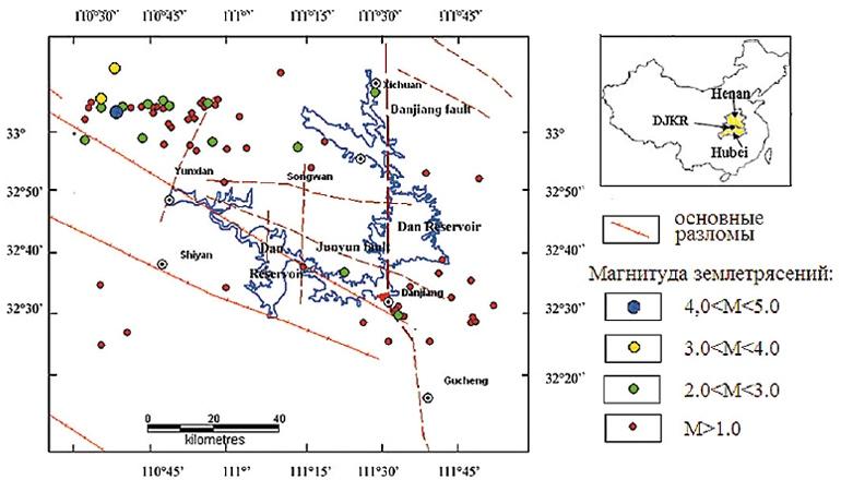 Распределение сейсмичности до наполнения водохранилища Даньцзянкоу (1959–1967) в Центральном Китае (по материалам [15]).
