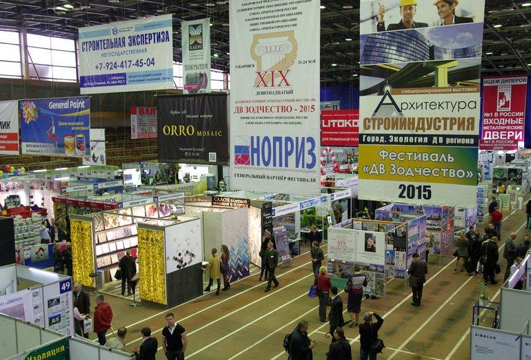 Выставка Архитектура, стройиндустрия Дальневосточного региона – 2015