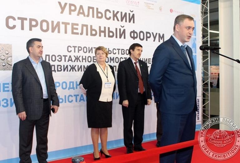 Открытие Expo Build Russia 2015