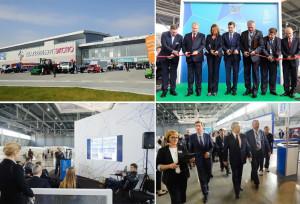 Мероприятия выставки Ural Mining 2014 года