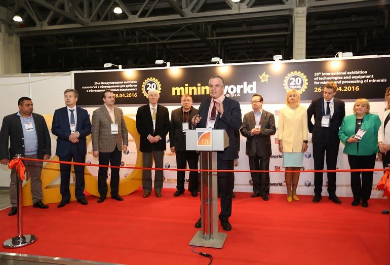 Церемония открытия выставки MiningWorld Russia 2016