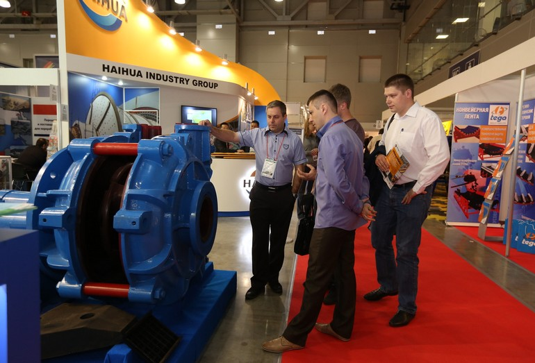 Участники MiningWorld Russia 2016