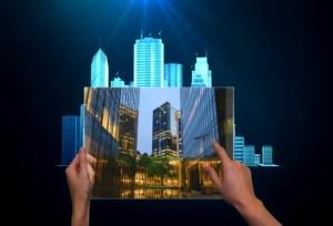Автоматизация городской среды