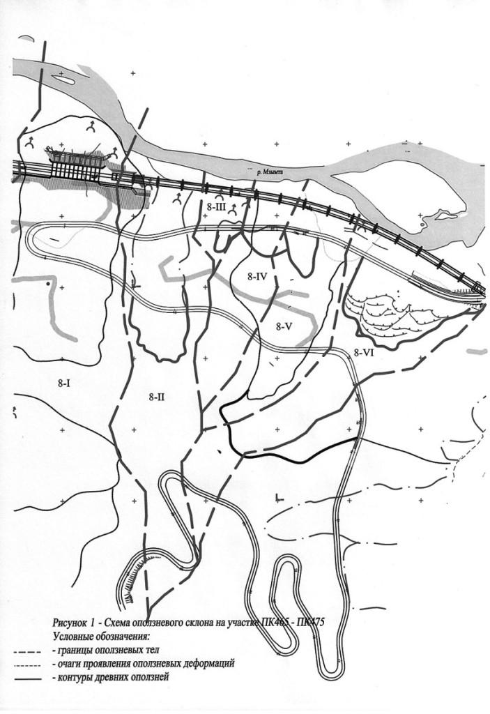 Участок склона с выделенными оползневыми телами (потоками)