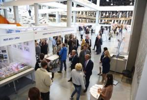 Выставка в Уфе