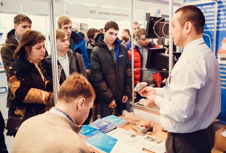 Выставка электроники в Екатеринбурге