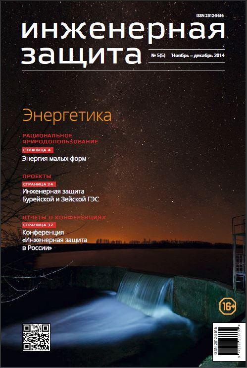IZ_05_cover