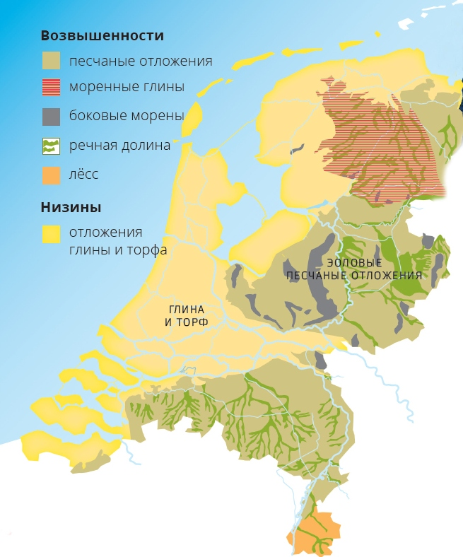 Карта рельефа Нидерландов