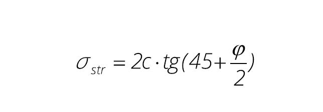 Формула расчета оползневых рисков