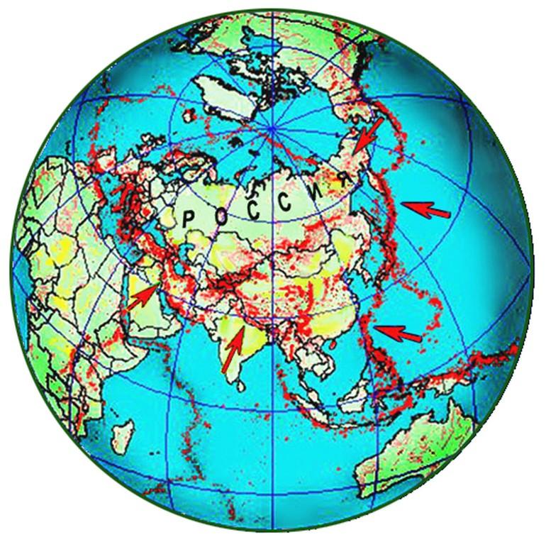 Территория России в системе сейсмических регионов Восточного полушария Земли