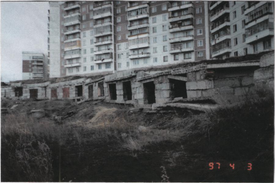 Оползень блокового типа, угрожающий разрушению 16-этажного дома в г. Железнодорожном