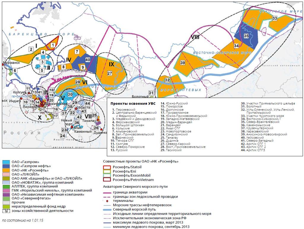 Зоны хозяйственной деятельности по освоению ресурсов нефти и газа арктического шельфа и побережья России