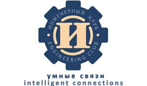 Инженерный клуб