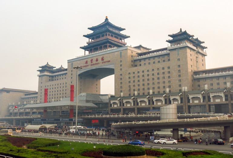 Вокзал Пекин- Западный