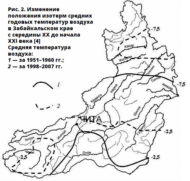 Изменение положения изотерм средних годовых температур воздуха в Забайкальском крае
