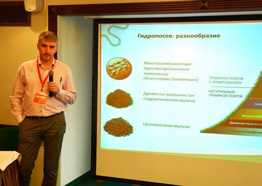 ИЗ в России