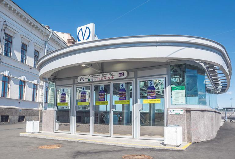 Вестибюль станции Спортивная в Санкт-Петербург