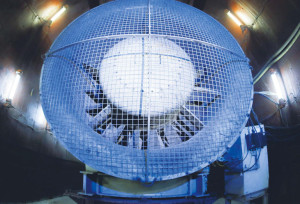 Подземная главная вентиляторная установка