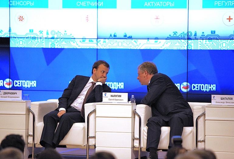 Участники конференции по вопросам интернета в России