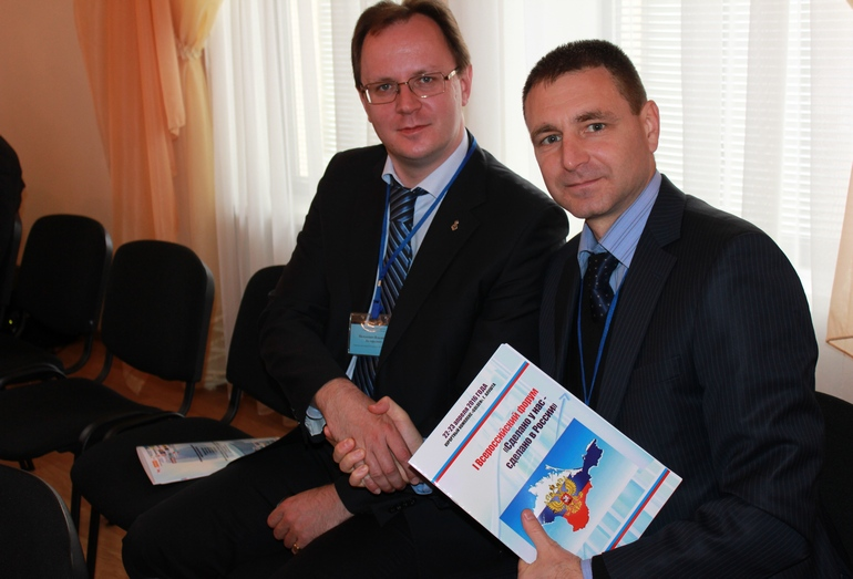 Участники форума импортозамещения