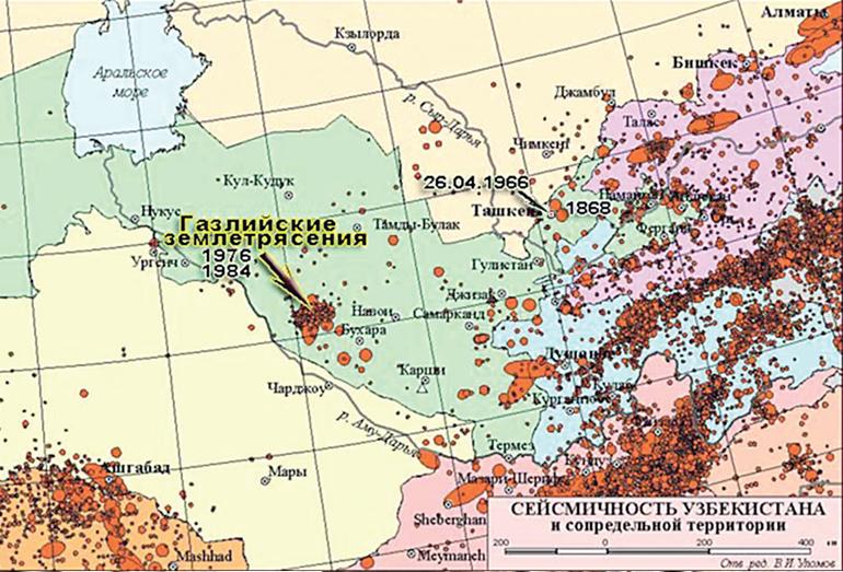 Сейсмичность Узбекистана. Эллипсами и кружками показано ме- стоположение очагов землетрясений разных магнитуд и размеров