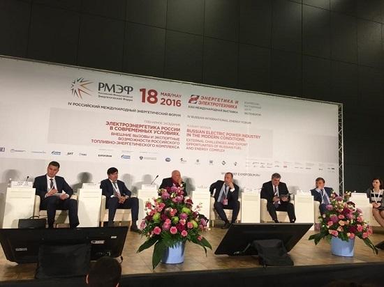 Пленароное заседние Российского международного энергетического форума