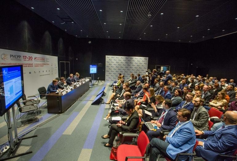 Конференция в рамках Российского международного энергетического форума