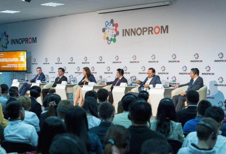 Заседание секции на Иннопром