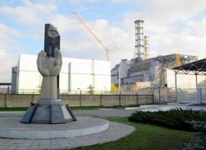 Проект Солнце Чернобыля